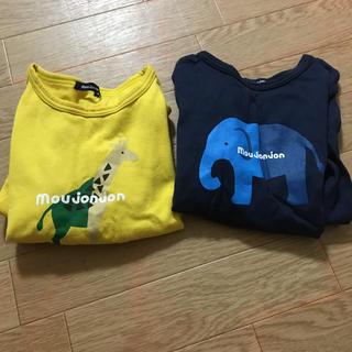 ムージョンジョン(mou jon jon)のムージョンジョン120(Tシャツ/カットソー)