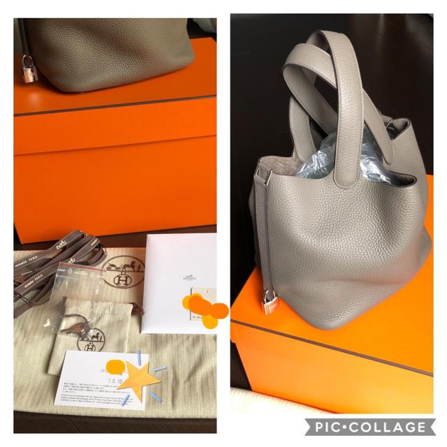 Hermes(エルメス)のピコタンロック 22 エタン 刻印C レディースのバッグ(ハンドバッグ)の商品写真