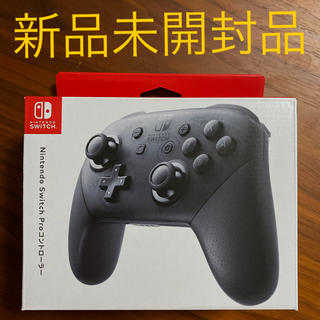 Nintendo Switch - 【新品純正】Nintendo Switch Proコントローラー