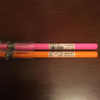 MUJI (無印良品) - 無印良品  中性ゲルインキ六角ボールペン 2本