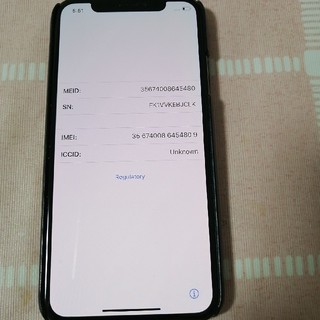 iPhone - iPhone X/64GB/シムフリー