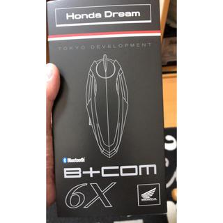 Sygn House B+COM 6X Honda