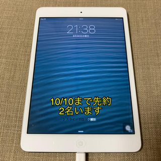 iPad - iPad mini(第二世代)Wi-Fiモデル