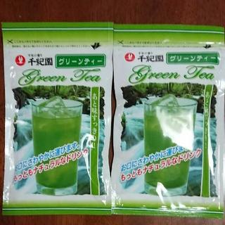 【そらやん様専用】宇治抹茶 グリーンティー  100 x 2袋(茶)