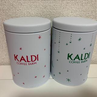 カルディ(KALDI)のカルディ キャニスター缶(ノベルティグッズ)