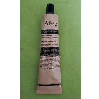 Aesop - Aesop ハンドクリーム 75ml
