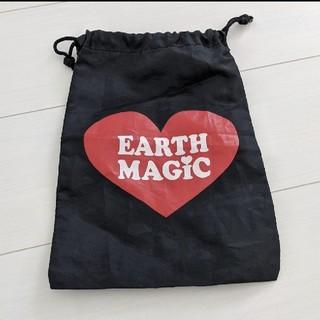 アースマジック(EARTHMAGIC)のアースマジック 巾着(その他)
