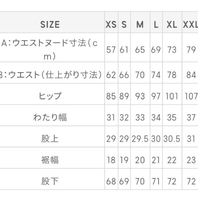 GU(ジーユー)のGU ☆ コーデュロイコクーンシルエットパンツ レディースのパンツ(カジュアルパンツ)の商品写真