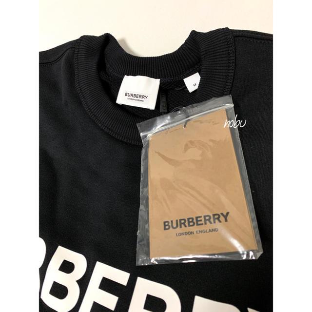 BURBERRY(バーバリー)の新品 20AW【 バーバリー 】ロゴプリント コットンスウェットシャツ M メンズのトップス(スウェット)の商品写真