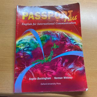 PASSPORT Plus(語学/参考書)
