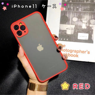 iPhone11 スマホ ケース レッド 赤 シンプル スケルトン 秋 SC02