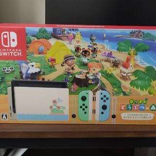 Nintendo Switch - Nintendo Switch どうぶつの森セット 新品