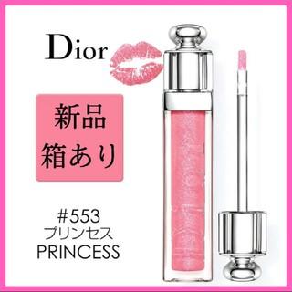 Dior - 【新品】Dior ウルトラグロス 553 プリンセス
