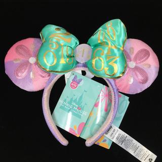 Disney - 【新品】ミニー◆メインアトラクション◆カチューシャ 4月イッツアスモールワールド