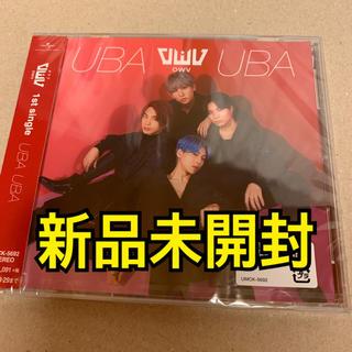 OWV CD
