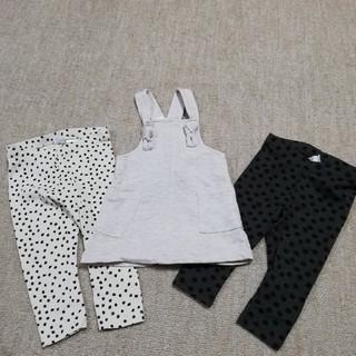エイチアンドエム(H&M)の未使用 H&M ジャンパースカート ワンピース レギンス ドット 74 80(ワンピース)