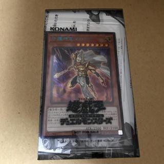 ユウギオウ(遊戯王)の守護神官マハード ブルーシークレット(シングルカード)