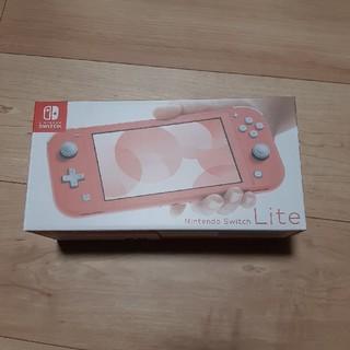 Nintendo Switch - ニンテンドー スイッチ ライト 本体コーラル