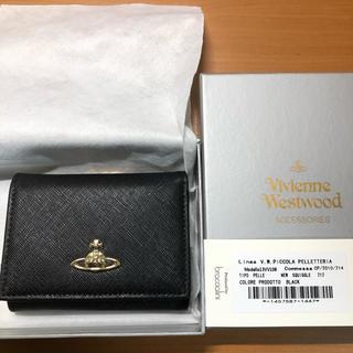 Vivienne Westwood - [新品未使用!!] Vivienne Westwood  二つ折財布