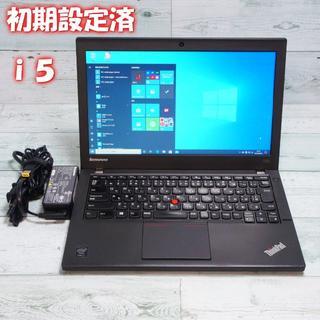 Lenovo - ノートパソコン X240 i5 4GB 500GB YB150914