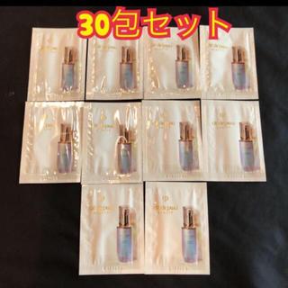 クレ・ド・ポー ボーテ - クレドポーボーテ  ルセラム (美容液) 30包