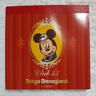 Disney - ♡未使用♡TDL♡ディズニー♡クラブ33♡ディズニーメモ♪
