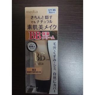 カネボウ(Kanebo)のカネボウ メディア BBクリーム 03(BBクリーム)