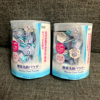 Suisai - 《お得♪64個入り》suisai 酵素洗顔パウダー