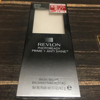 REVLON - レブロン PR プライム + アンチ シャイン バーム010(14.2g)