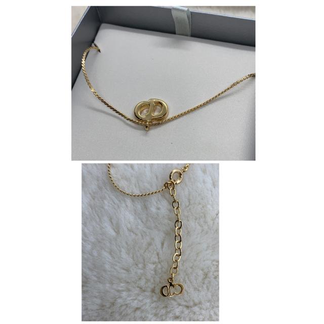 Christian Dior(クリスチャンディオール)の【未使用 】クリスチャン ディオール CDロゴネックレス /スートンR96 レディースのアクセサリー(ネックレス)の商品写真