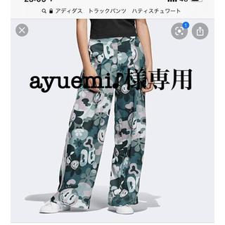 アディダス(adidas)の【最終値下げ】adidas トラックパンツ ❤️サイズL❤️(その他)