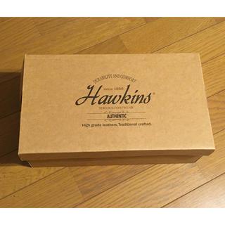 ホーキンス(HAWKINS)のHawkins シューズ 空箱(その他)
