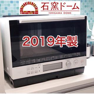 東芝 - 【2019年製】石窯ドーム 30L ホワイト オーブンレンジ 東芝