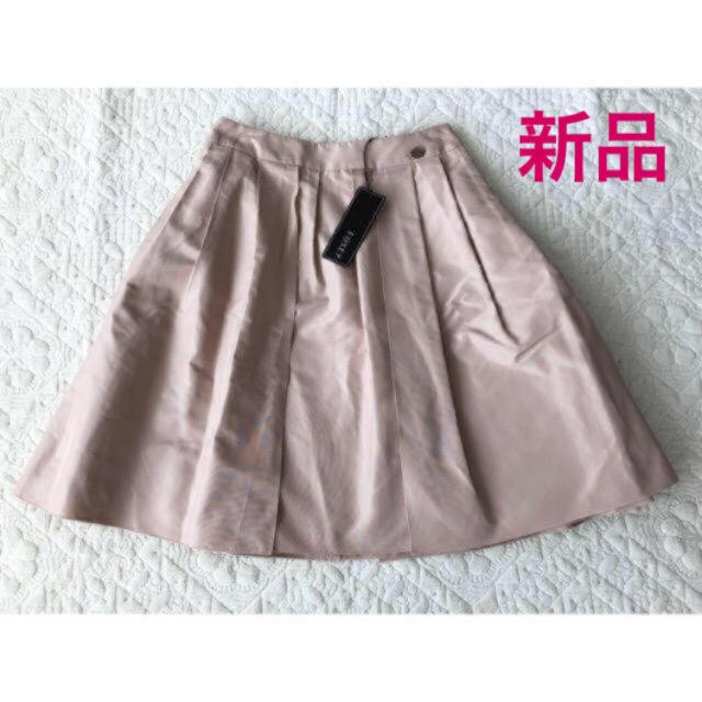 FOXEY(フォクシー)の★新品タグ付き★ FOXEY ★ プリンセス スカート ★38★ピンクベージュ★ レディースのスカート(ひざ丈スカート)の商品写真