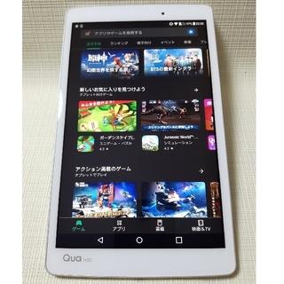 エルジーエレクトロニクス(LG Electronics)のQuatab PX LGT31 (タブレット)