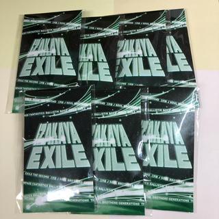 EXILE TRIBE - 居酒屋えぐざいる 千社札(新品、未開封)