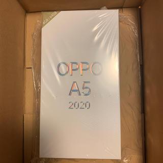 Rakuten - OPPO A5 2020 (楽天モバイル) 新品未開封 ブルー