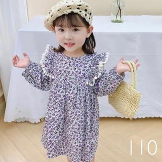 大人気!花柄 ワンピース 韓国子供服 キッズドレス  肩フリル  紫色 110