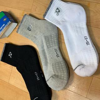 ヨネックス(YONEX)の新品未使用 ヨネックス ソックス 靴下 3足 25cm~27cm 3色セット(ソックス)
