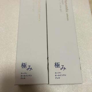 コンビ(combi)のナナローブ 極み  60g×二本セット(オールインワン化粧品)