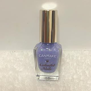 CANMAKE - キャンメイク ネイルポリッシュ 限定カラー N40 新品未使用