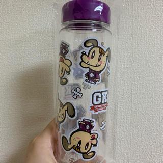 ジェネレーションズ(GENERATIONS)の白濱亜嵐 ボトル(水筒)