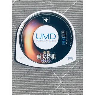 PlayStation Portable - PSP 最強 東大将棋
