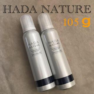 肌ナチュール W②✱炭酸 泡洗顔 ホワイト クリーミーホイップ 105g✖2本