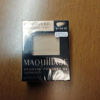 MAQuillAGE - マキアージュ ドラマティックパウダリー UV オークル10 (レフィル)