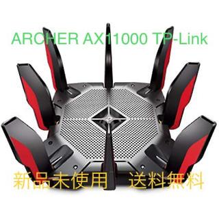 ARCHER AX11000 TP-Link 11ax Wi-Fi 6対応