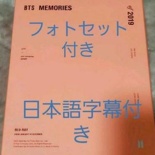 bts メモリーズ 2019 Blu-ray(アイドル)
