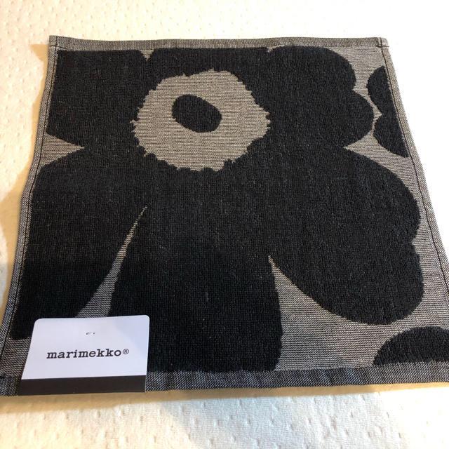 marimekko(マリメッコ)のマリメッコ ウニッコ バスタオル、ハンカチ 2枚セット インテリア/住まい/日用品の日用品/生活雑貨/旅行(タオル/バス用品)の商品写真