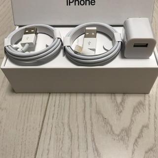 Apple iPhoneライトニングアダプターセット