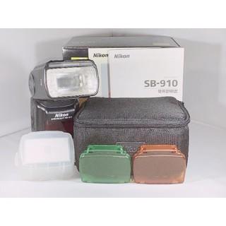 Nikon - 【1年保証付き】Nikon SB-910 スピードライト ニコン